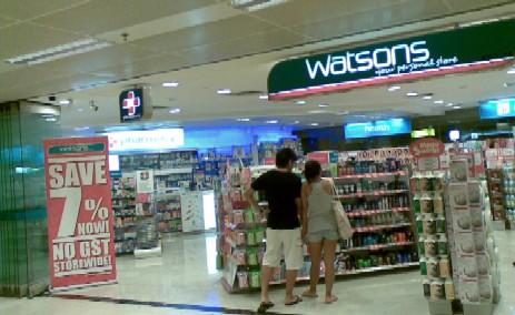 T3 Watsons