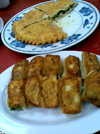 Top - Chinese pizza, bottom - guo tie (fried dumplings)